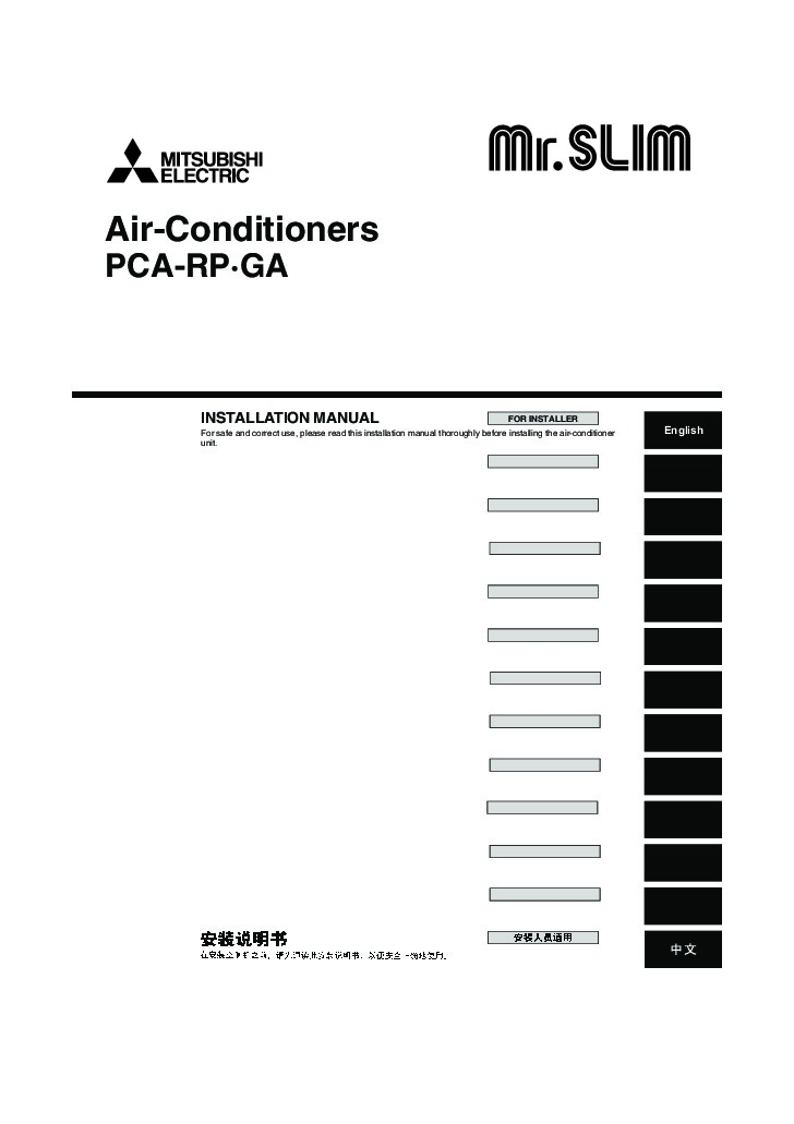 mitsubishi electric air conditioner manual