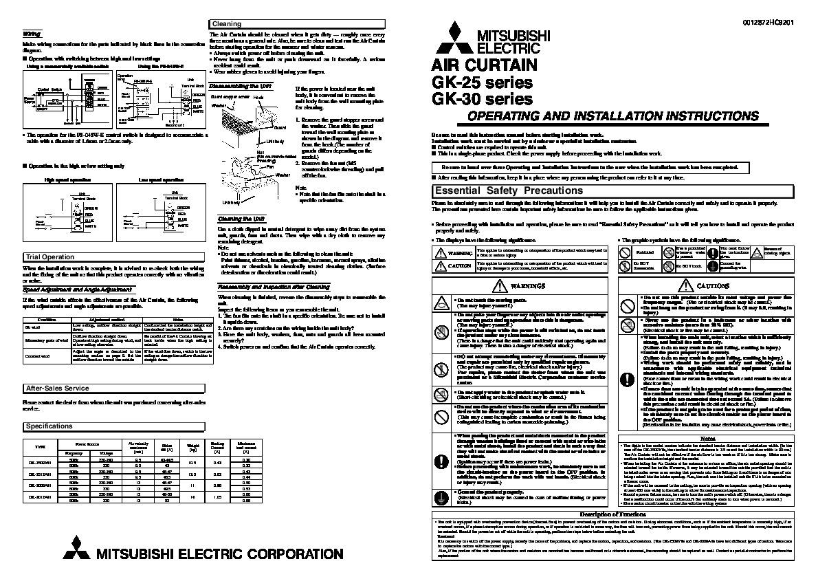 mitsubishi gk 25 gk 30 air curtains air conditioner operating rh filemanual com mitsubishi air conditioning instruction manual Mitsubishi HVAC Manuals