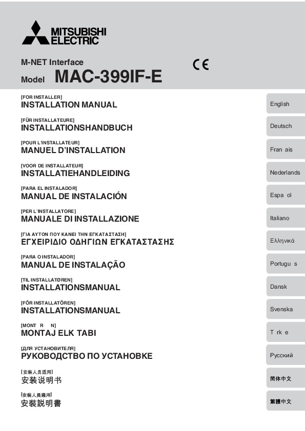 apple service manual macbook air manuell zone rh 2015download com MacBook Air External Microphone service manual macbook air 2012
